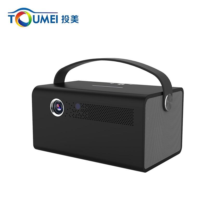 投美 V7 便携型投影机