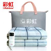 暖爱季:彩虹 电热毯 双人双控1.8*1.5m