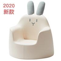 iloom KTSF 儿童卡通沙发 米色兔子