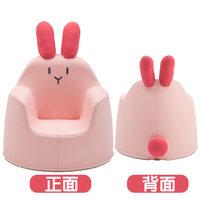 iloom KTSF 儿童卡通沙发 粉色兔子