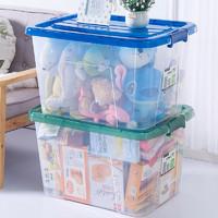 透明塑料收纳箱装衣服储物玩具整理箱特大号清仓超大容量家用有盖