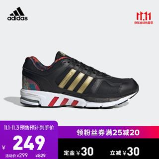 阿迪达斯官网 adidas Equipment 10 CNY 男女鞋跑步运动鞋FW4334 一号黑/金/浅猩红 39(240mm)