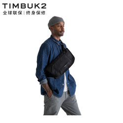 TIMBUK2 天霸 Catapult系列 TKB1265-3-6114 男士斜挎包