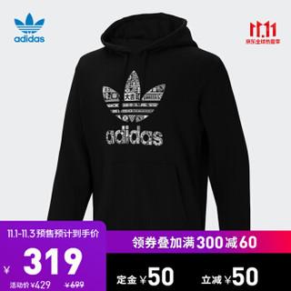 adidas 阿迪达斯 三叶草 Culture Hoody GT4356 男装运动卫衣