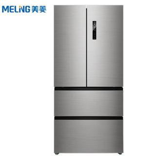 MELING 美菱  BCD-521WPUCX 多门法式冰箱 521升
