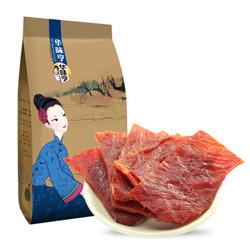 华味亨 原味手撕猪肉脯90g/袋 靖江特产 休闲食品 零食 小吃 肉 办公零食 *11件