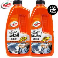 Turtle Wax 龟牌 高泡洗车液 1.25L 2大瓶装