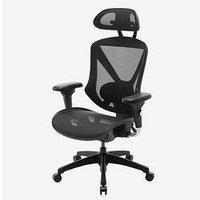 再降价:UE 永艺 蒙柯 人体工学电脑座椅