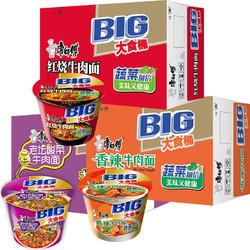 康师傅 方便面BIG大食桶 多口味可选 12桶