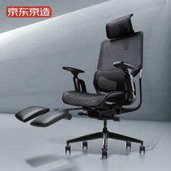 J.ZAO 京东京造 S5-ZKL Z9 Elite工学椅 精英版