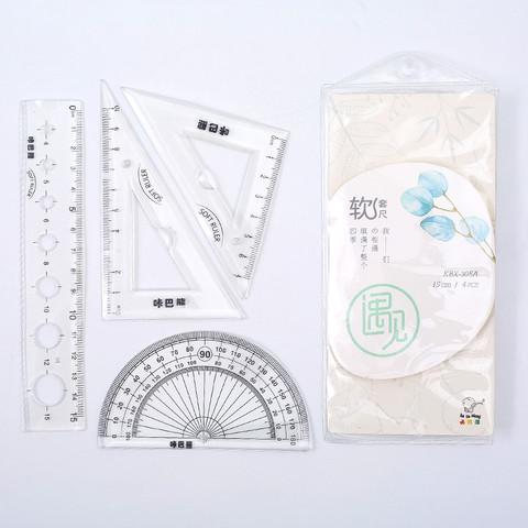 Kabaxiong 咔巴熊 KBX-305 小学生多功能 软尺四件套 多色可选