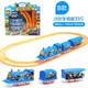 经典电动轨道小火车玩具 9.9元(需用券)