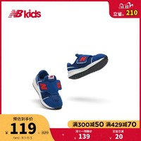 New Balance nb童鞋 2020秋季新款男童女童0~4岁 儿童学步鞋X70