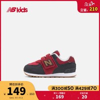New Balance nb童鞋 男童女童0~4岁 魔术贴儿童学步鞋运动鞋IV574