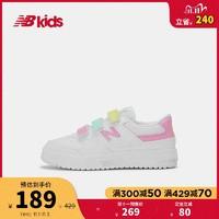 New Balance nb童鞋 2020新款男童女童4~14岁 儿童运动鞋板鞋CT20