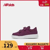 New Balance nb童鞋 2020新款男童女童0~4岁 儿童板鞋学步鞋CT20