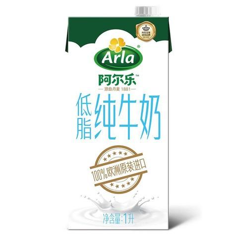 88VIP:Arla 阿尔乐 低脂纯牛奶 1L*5盒+ 阿尔乐 全脂牛奶 200ml*24盒*2件 +凑单品