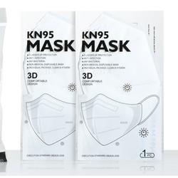 一次性KN95口罩、帆布腰带、氧洁清新洗衣粉等