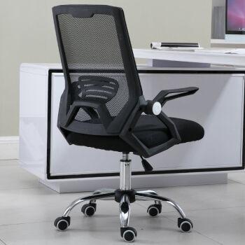 电脑椅家用游戏椅宿舍懒人靠背升降转椅办公椅