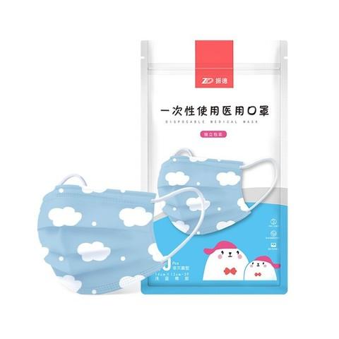 振德(ZHENDE)一次性医用无纺布口罩小童蓝色云朵款 10只/袋 夏日透气亲肤款防尘防护独立包装 *2件