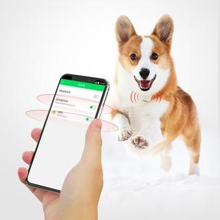 China Mobile 中国移动 gps智能宠物定位器