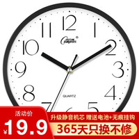 康巴丝(COMPAS)挂钟 创意简约钟表客厅静音石英钟表挂墙卧室办公室时钟时尚石英钟现代挂表 1803 黑色