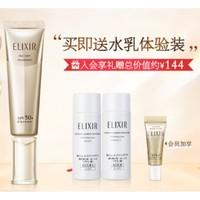 双11预售 : ELIXIR 怡丽丝尔 优悦活颜 防护精华乳 SPF50/PA+++ 35ml 赠眼霜2g+水18ml+乳18ml
