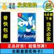 Nintendo 任天堂 NS游戏卡带《有氧拳击》中文 265.99元
