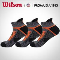 Wilson 威尔胜 WZ4175 专业运动袜