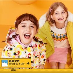 天猫精选 巴拉巴拉官方旗舰店 秋冬童装童鞋