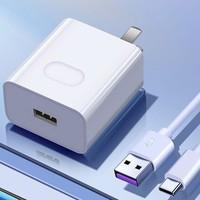 爵硕 22.5W 手机充电器 + 5A快充线 1米