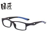 目匠 18166 男款运动近视眼镜+1.61轻薄非球面镜片