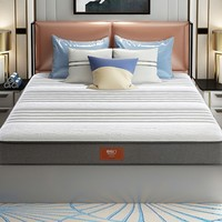SLEEMON 喜临门 赫本深睡款 天然乳胶弹簧床垫 1.5/1.8m