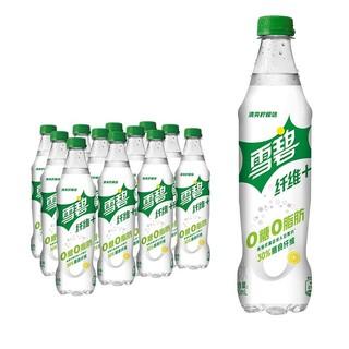 Coca-Cola 可口可乐 雪碧/可乐膳食纤维500ml*12瓶整箱碳酸饮料网红饮料包邮