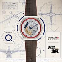 Swatch 斯沃琪 × 007 Q博士 SS07Z102 限量合作款腕表 礼盒款