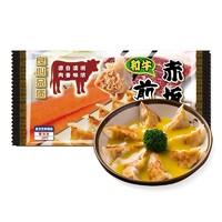 赤坂煎饺 和牛煎饺 240g