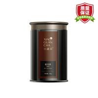 小罐茶 多泡装 普洱熟茶 普洱茶叶 自饮量贩装 50g
