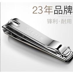 RIMEI 金达日美 指甲刀 7.85*1.6cm