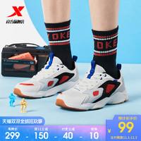 XTEP 特步 880319325966 男士复古老爹鞋