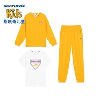 SKECHERS 斯凯奇 儿童卫衣裤子T恤三件套