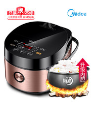 Midea 美的 MB-FB40Easy501 4L 电饭煲