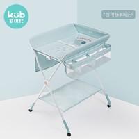 双11预售 : KUB 可优比 婴儿尿布台