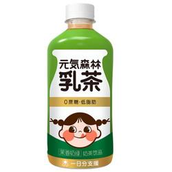 元気森林 无蔗糖 低脂肪 乳茶奶茶 饮料 茉香奶绿 450ml*12瓶