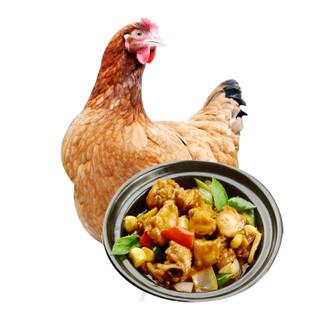 农家散养真土鸡 约850g/只 *4件