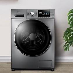 Midea 美的 MD100A5 滚筒洗衣机全自动