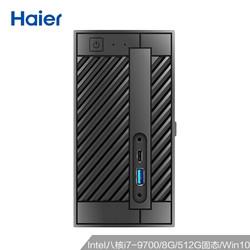 Haier 海尔 云悦mini N-S90 迷你台式机(i7-9700、8GB、 512GB)