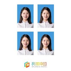 SPLENDID 亮丽 照片冲印 证件照 标准2英寸(4张/套)
