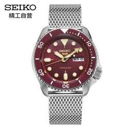 SEIKO 精工 新盾牌5号系列 SRPD69K1 男款机械表