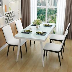 喜视美 北欧实木餐桌椅组合 一桌四椅 1.2m