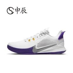 Nike Kobe Mamba Fury EP 白灰紫科比曼巴篮球鞋国内版CK2088-101